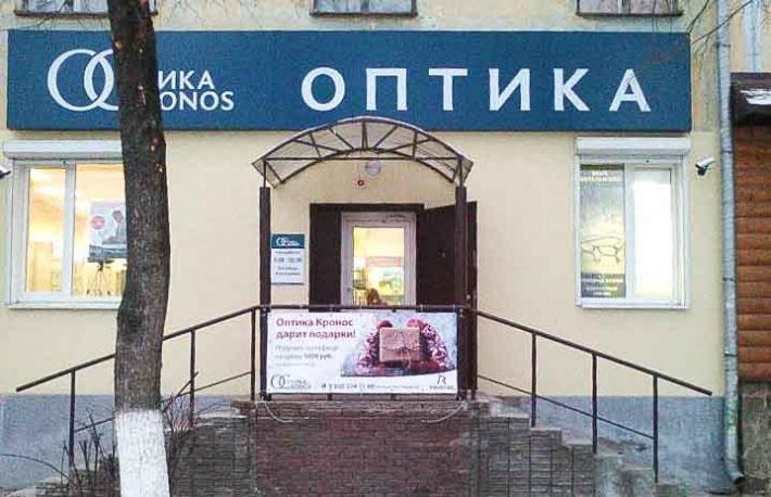 Регистрация ооо в нижнем новгороде ленинский район надо ли справку 2 ндфл для декларации