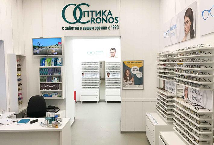 Кронос Интернет Магазин Нижний Новгород Официальный Сайт
